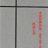 供应广东涂料欧诺士沙艺漆系列刮沙漆