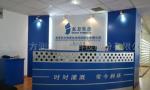 北京东方润泽生态科技股份有限公司上海分公司