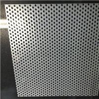 供应冲孔铝网