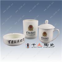 供应陶瓷茶杯,公司企业茶杯定做
