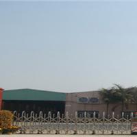 沧州光大塑胶制品有限公司