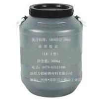 供应硅质胶泥