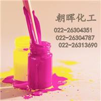供应丙烯酸油漆(永富牌油漆)