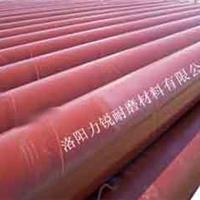 供应铸石耐磨管
