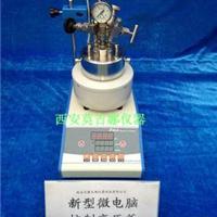 供应微型可视高压反应釜/水热合成反应釜