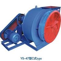 供应Y5-47型锅炉离心引风机