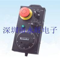 东测代理商供应HS系列tosoku电子手轮