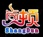 上海尚顿实业有限公司