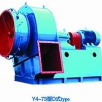 供应Y4-73型锅炉离心引风机