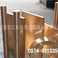 C17500进口高铍铜板 铍铜带 电极铍铜棒价格