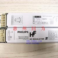 供应飞利浦 HF-R 214-35 TL5 EII 镇流器