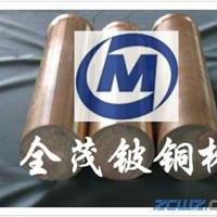 国标QBE2高弹力铍铜带 c17200耐腐蚀铍铜板