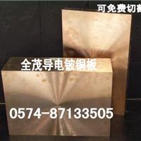 模具制造用铍铜合金 C17410中铍铜圆棒