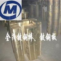 耐高温铍铜棒C1720耐腐蚀铍铜板,铍铜的成分