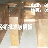 高强度铍铜圆棒、铍铜合金 导电率铍铜板