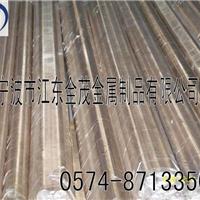 MM40铍铜带 MM40耐冲铍铜板 MM40铍铜棒