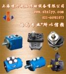 上海啸力液压传动设备有限公司