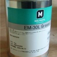 供应 磨力可润滑脂EM-30L,EM-10L,EM-50L