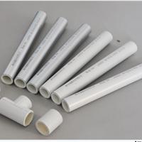 供应铝合金PP-R管材