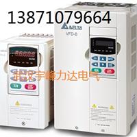 供应武汉现货台达变频器,VFD055B43A特价