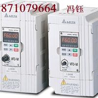供应VFD055M43A台达变频器,随州台达变频器