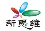 东莞新思维数码科技有限公司