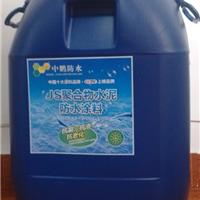 中鹏化工集团生产直销706防水乳液