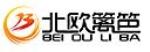 上海斯堪家具有限公司