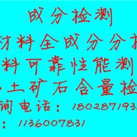 供应胶水主成份分析 广东 520胶水成分化验