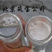 供应铜管专用清洗剂