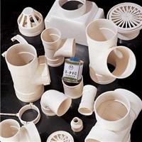 供应昆明PVC管厂家,昆明PVC-U管