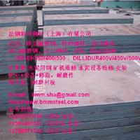进口耐磨钢板(图)