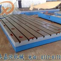 供应铸铁铆焊平板