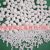 供应氧化铝填料球