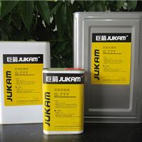 硅胶贴3M双面胶底涂剂生产厂家