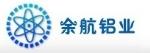 余航(上海)铝业有限公司