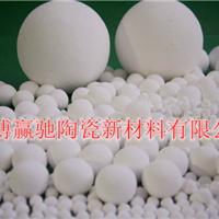 供应化工填料球