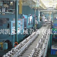 供应板式输送机/深圳板式输送机/深圳输送机