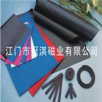 供应 磁环 磁钢 强磁 橡胶磁硼磁铁