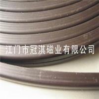 供应强磁钕铁硼 橡胶磁磁铁 镀锌磁铁