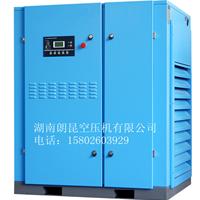 供应湖南2.4立方螺杆式空压机