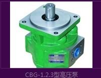 供应CBG1.2.3型高压齿轮泵