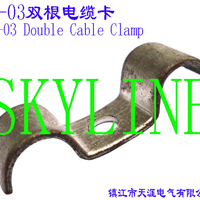 供应K-03 双根电缆卡