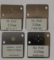 供应X射线测厚仪标准片