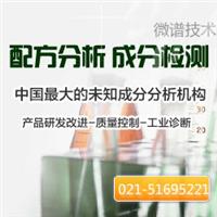 供应泵送剂配方
