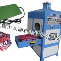供应热水袋/电暖宝/冰袋热合机