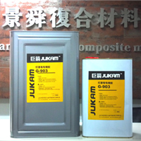 APET胶水,APET胶盒胶水,APET透明胶水