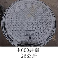供应铸铁井盖700国标重型井盖