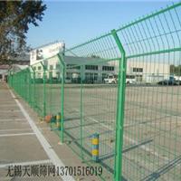 供应无锡镀锌护栏网泰兴扬州宿迁框架围栏网