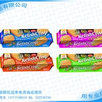 铝箔袋深圳市饼干包装袋深圳市薄膜包装袋